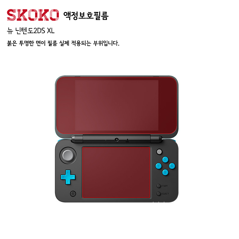 뉴 닌텐도2DS XL 올레포빅 상.하단 액정보호필름 (각1매) - 스코코, 10,800원, 게임기, 닌텐도 게임주변기기