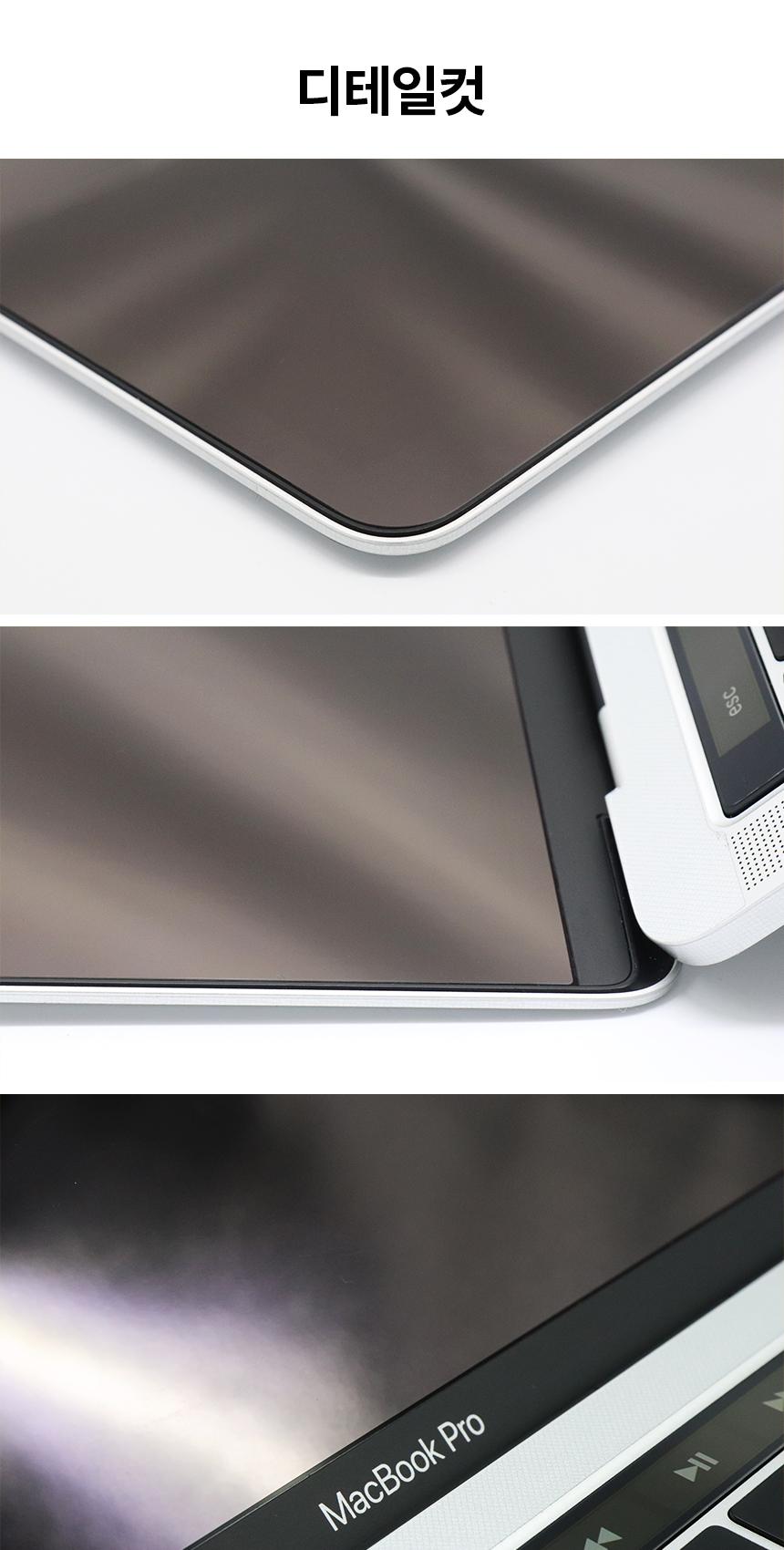 맥북프로 2018 13  터치바 올레포빅 액정필름 - 스코코, 19,800원, 노트북 액정보호필름, 35.56cm~39.62cm